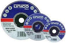 Griešanas disks 230mm metāls
